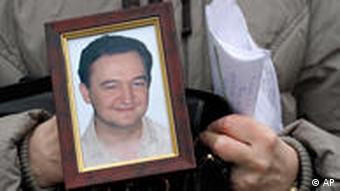Списком Магнітського: США відповідають на порушення прав людини в Росії