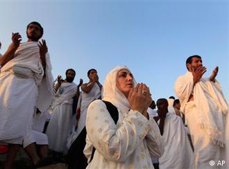Muslimanski hodočasnici u Meki