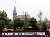 Галлодетский университет