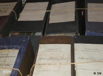 Грамота свидетельствует о пересмотре после смерти патриарха филарета прежних жалованных тарханных грамот за приписями