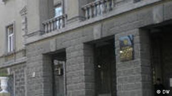Здание молдавского МВД