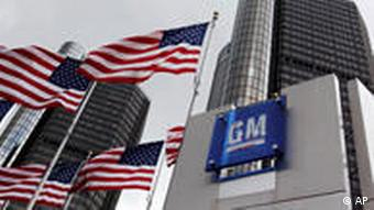 Firmensitz von General Motors in Detroit (Foto: AP)