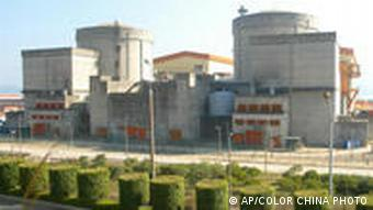 Daya Bay Nuclear Electricity Plant in China