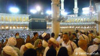 Muslims' holy pilgrimage site, the Kaaba