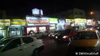 Die Straßen von Dschidda Rechte: DW/Ali Almakhlafi