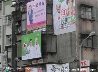 台北街头的竞选海报