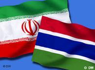 کشف یک محموله سلاح در نیجریه که از ایران ارسال شده بود، مناسبات این کشور با برخی از کشورهای آفریقایی و از جمله گامبیا را تیره کرد