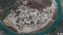 ** FILE ** This is a satellite image of the Tarmiya facility in Iraq. According to Corey Hinderstein at ISIS (Institute for Science and International Security), this is an isotope separation facility. The image was taken on Dec 21, 1999 from 423 miles in space as the satellite moved over Iraq at an altitude of 423 miles. (AP Photo/Space Imaging) ** MANDATORY CREDIT NO MAGS TV OUT **