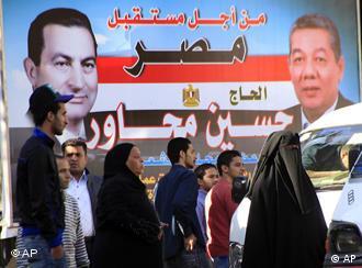 توقعات بزيادة حدة المشاحنات السياسية في مصر