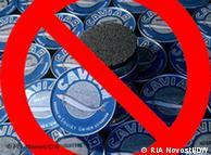سنگ ماہی  کے انڈوں سے تیار کیے جانے والا  caviar یا اچار کی طرح کا آمیزہ  بہت مہنگے داموں بکتا ہے
