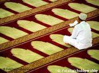 И ислямът е част от Германия