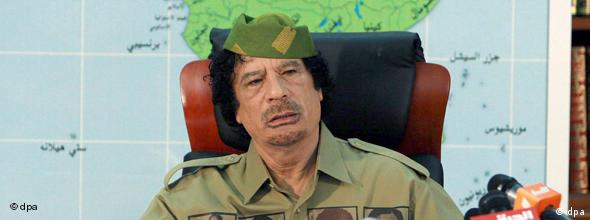 Muammar el Gaddafi NO FLASH