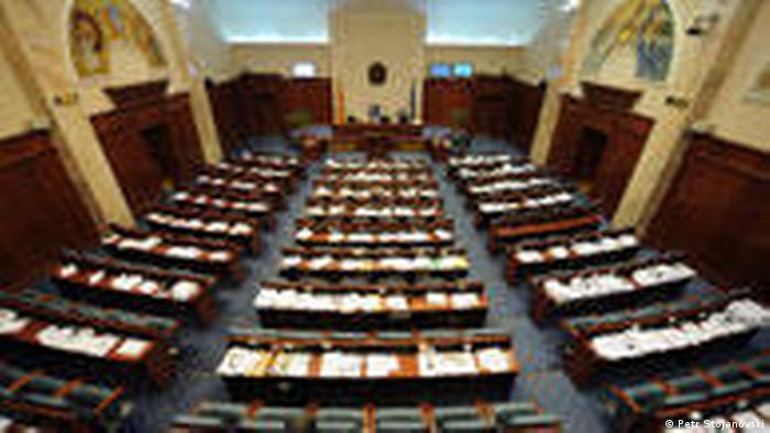 Mazedonisches Parlament (Petr Stojanovski)