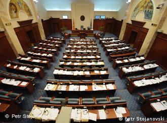Македонскиот парламент