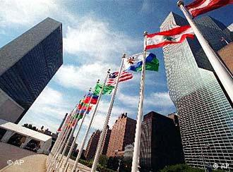 Building of the United Nations in New York with flags in front of it