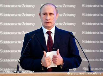 Владимир Путин на эконоимическом форуме в Берлине