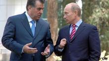 Wladimir Putin und Emomali Rahmon in Duschanbe bei Shanghai Gipfel am 25.11.10