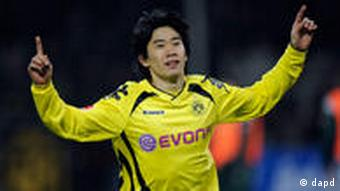 Borussia Dortmund midfielder Shinji Kagawa is part of the Japan squad