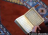 Исус в Корана: непорочен човек с необикновен характер и забележителни способности