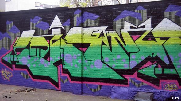 Graffiti an Mauer (Foto: DW)