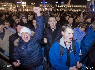 На акции протеста в Минске 19 декабря 2010 года