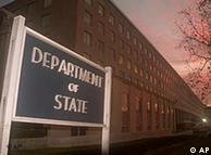 وزارت امورخارجه آمریکا