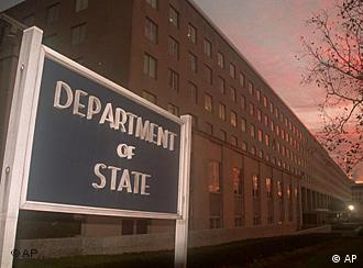 ساختمان وزارت خارجهی آمریکا در واشنگتن