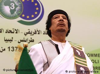 Libyan leader Moammar Gadhafi at an AU summit