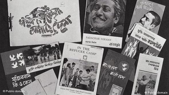 Bangladesh Unabhängigkeitsbewegung Flash-Galerie