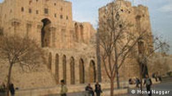 The Goethe-Institut in Aleppo, Syria