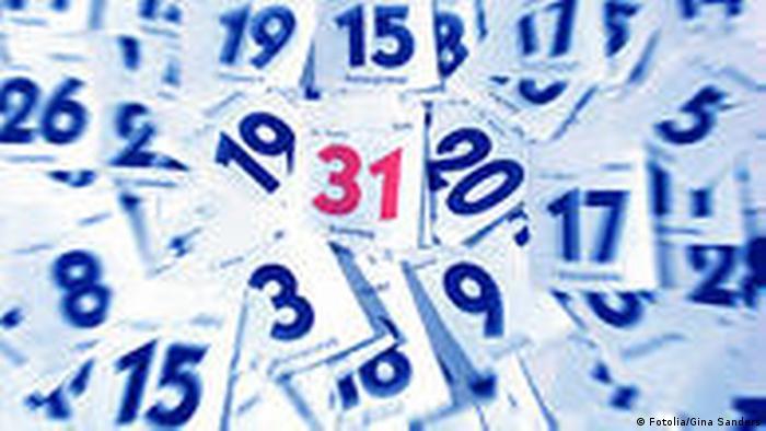 أول الكلام التقويم الهجري والتقويم الميلادي خاص العراق اليوم Dw 09 12 2010