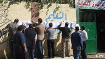 Wahlen Ägypten 2010