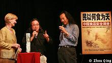 作家周勍2006年获得德国尤利西斯国际报道文学奖