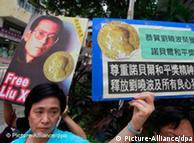 Протести у Китаї - до