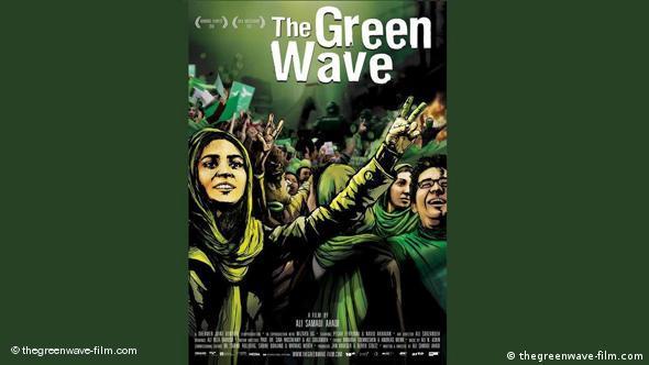 پوستر فیلم مستند موج سبز