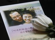 被囚禁的诺贝尔和平奖得主刘晓波和他的妻子刘霞