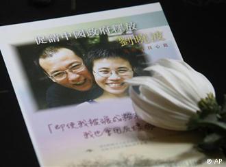 刘晓波同妻子刘霞