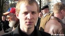 Vorsitzender der belarussischen Organisation Junge Front Dmitrij Daschkewitsch Zusteller: Natallia Makushyna Eingestellt am 10.12.2010.