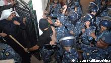 Kuwait Proteste Gewalt
