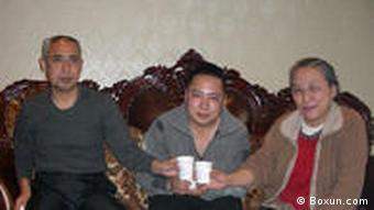 Copyright: Boxun.com (genehmigt) EINGEREICHT VON: Juan Ju