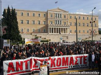 Protests in central Athens