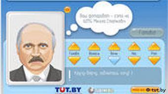Belarusian website