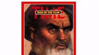 آیتالله خمینی، چهره سال ۱۹۷۹