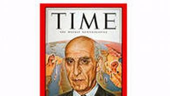محمد مصدق، چهره سال ۱۹۵۱