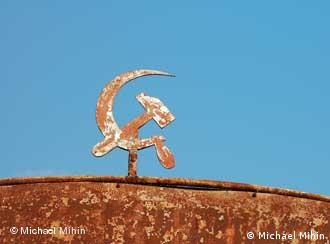 Rusty hammer and sickle