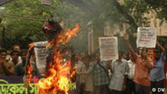 People are protesting against health service in West Midnapur,