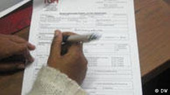 Form for naturalization