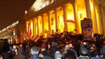 Демонстрация сторонников оппозиции в Минске 19 декабря 2010 года