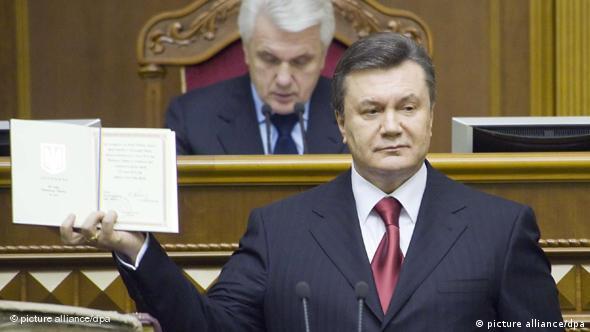 Виктор Янукович во время инаугурации 25 февраля 2010 года