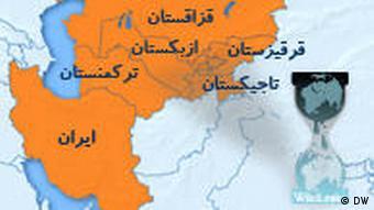 Symbolbild Wikileaks Enthüllungen Mittelasien persisch Farsi